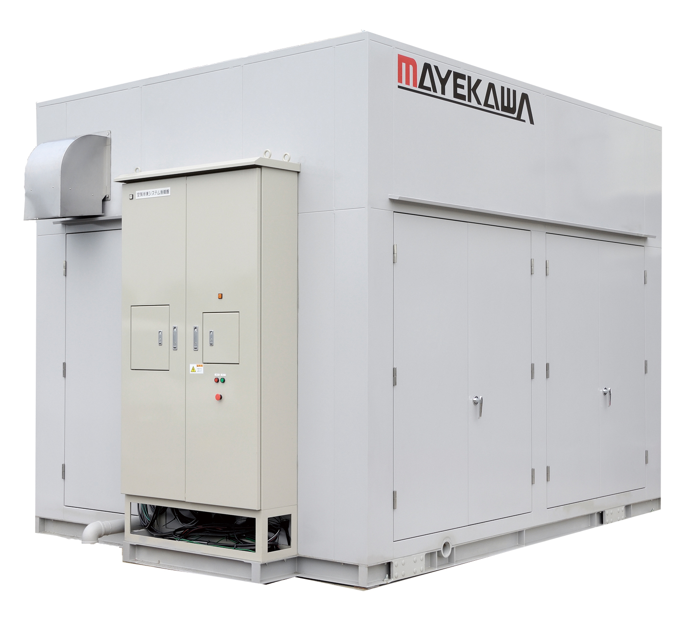 IMA Life and Mayekawa propose this new refrigeration technology referred as PascalAir